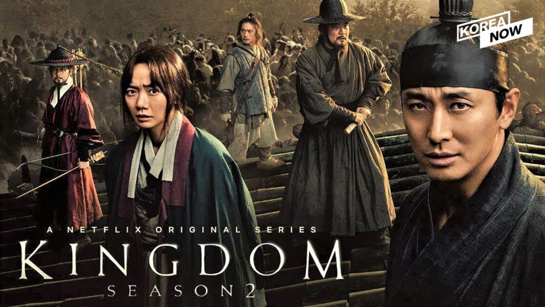 Kingdom Serie